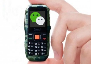 Mini Feature Phone DBEIF F7